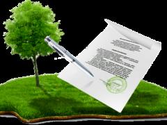 Новые положения федерального закона о земельных участках 2018 год