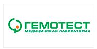 ООО «Лаборатория Гемотест»