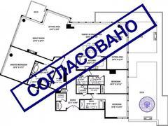 Перепланировка квартир от Геоинвест