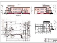 Разработка проектов зданий и сооружений